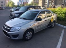 Аренда Renault Logan 2015 в Нижнем Новгороде