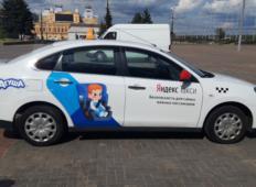 Аренда Nissan Almera 2018 в Нижнем Новгороде
