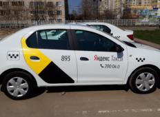 Аренда Renault Logan 2017 в Нижнем Новгороде
