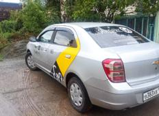 Аренда Chevrolet Cobalt 2013 в Челябинске
