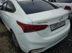 Аренда Hyundai Solaris 2017 в Самаре