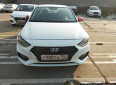 Аренда Hyundai Solaris 2016 в Ростове-на-Дону