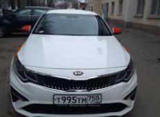 Аренда Kia Optima 2019 в Ростове-на-Дону