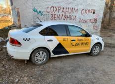 Аренда Volkswagen Polo 2016 в Перми