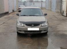 Аренда Hyundai Accent 2007 в Волгодонске
