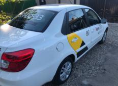 Аренда Datsun on-DO 2020 в Пятигорске