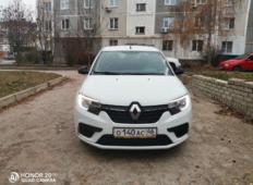 Аренда Renault Logan 2019 в Курске