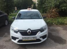 Аренда Renault Logan 2017 в Твери