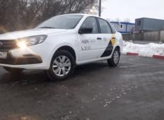 Аренда LADA (ВАЗ) Granta 2019 в Туле