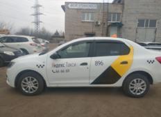 Аренда Renault Logan 2017 в Иваново