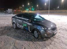 Аренда Kia Rio 2016 в Волгограде