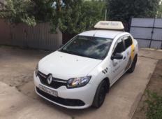 Аренда Renault Logan 2014 в Ростове-на-Дону