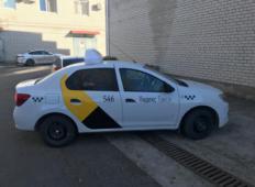 Аренда Renault Logan 2018 в Пятигорске