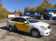 Аренда Nissan Almera 2019 в Перми