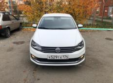 Аренда Volkswagen Polo 2017 в Челябинске