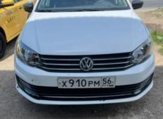 Аренда Volkswagen Polo 2016 в Оренбурге