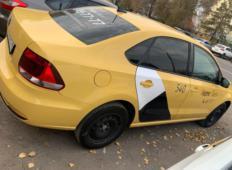 Аренда Volkswagen Polo 2018 в Оренбурге