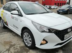 Аренда Hyundai Solaris 2020 в Новосибирске