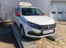 Аренда LADA (ВАЗ) Granta 2021 в Краснодаре