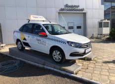 Аренда LADA (ВАЗ) Granta 2020 в Краснодаре