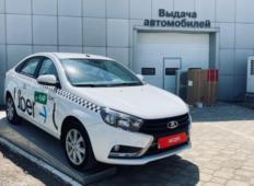 Аренда LADA (ВАЗ) Vesta 2020 в Краснодаре