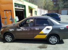 Аренда Datsun on-DO 2019 в Омске