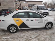 Аренда Skoda Rapid 2018 в Томске