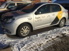 Аренда Renault Logan 2016 в Курске